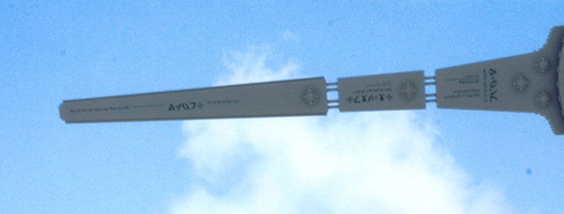 A closeup of an image from 2007 showing the 'long-arm' that Mike is referring to. Also visible are the strange characters / symbol language.